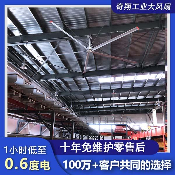 惠州大型工业风扇